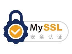 为你的网站添加MySSL安全认证签章