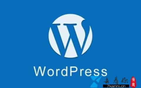 WordPress一段代码调用文章摘要