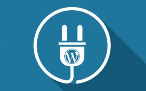 一段代码修改WordPress后台登录地址
