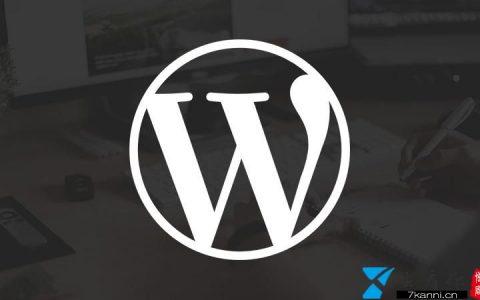 wordpress如何调用当前分类的子分类