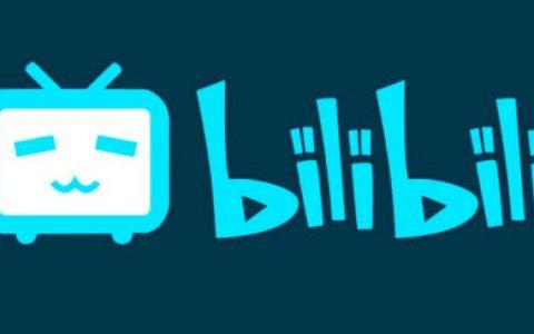 B站哔哩哔哩bilibili视频解析下载工具