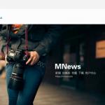 MNews后台设置