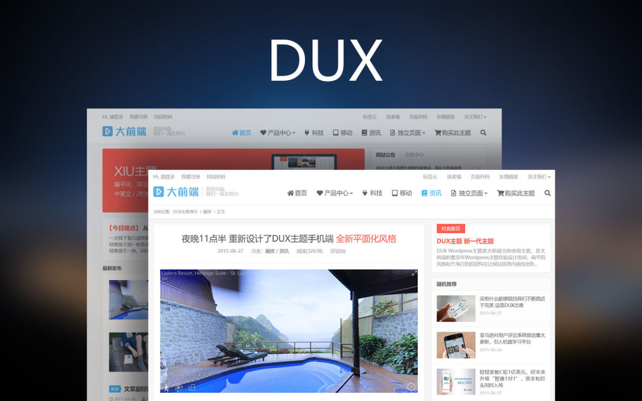 WordPress主题:大前端DUX 最新无限制V6.4版本下载