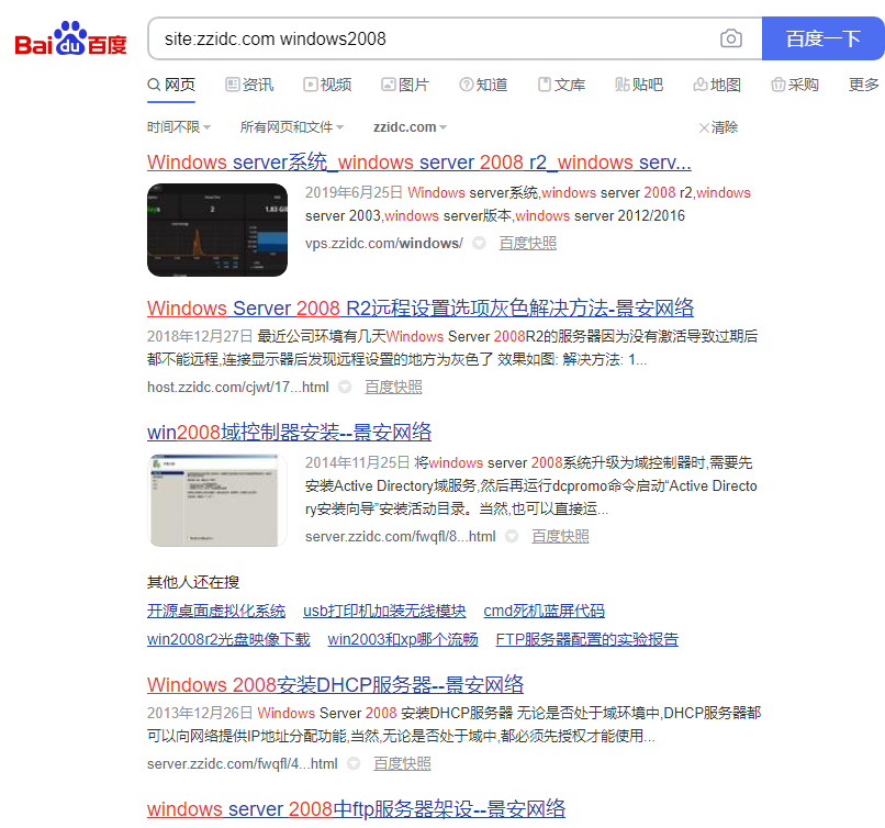 WordPress使用火车头采集器采集文章教程–寻找目标网站